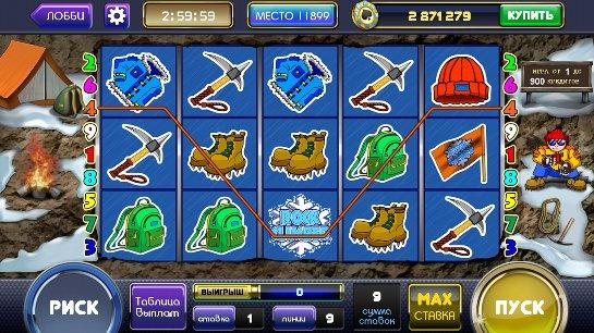 Онлайн казино Azino777 доступно для всех