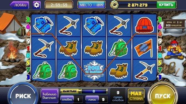 Какие основные преимущества характерны для онлайн игр в демо версии?