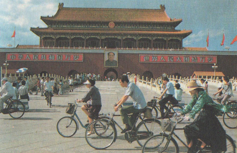 По старому и новому Пекину (Китай глазами советских журналистов)