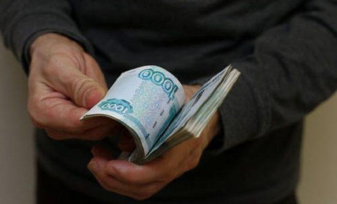 Взяточница вернула в казну неправедно нажитые  620 тысяч