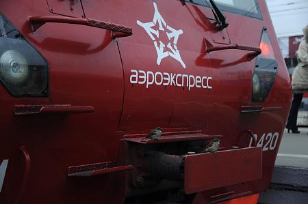 «Аэроэкспресс» запускает 1-ый двухэтажный поезд ваэропорт «Внуково»