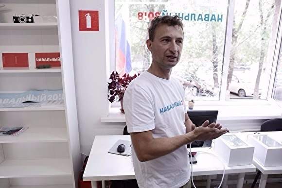 Сторонники Навального проведут пикет вКазани 7октября