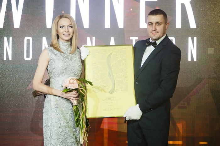 Russian Hospitality Awards 2017 приглашает!