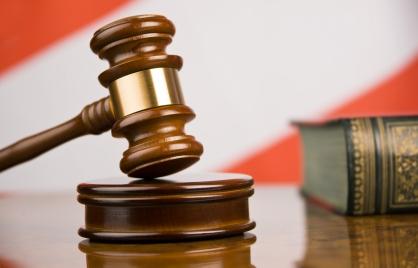 Экс-полицейский осужден нашесть лет вПодмосковье из-за происшествия надороге
