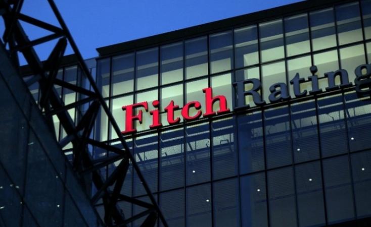 Fitch подтвердило рейтинг Украинского государства
