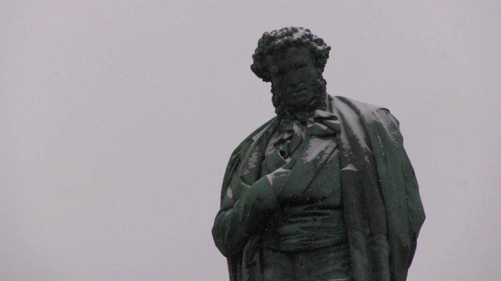 Граждане игости столицы смогут бесплатно посетить музей Пушкина 5октября