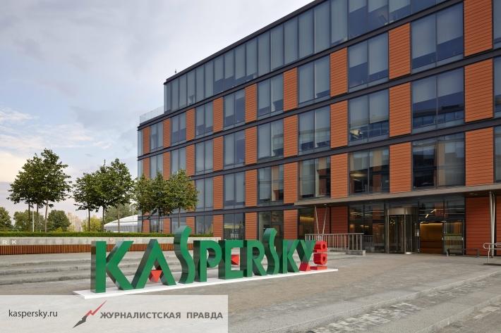 «Лаборатория Касперского» подсчитала число атак вируса BadRabbit