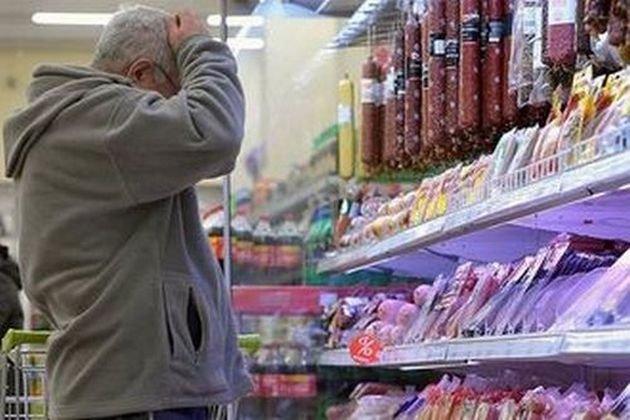 НБУ: Инфляция вгосударстве Украина ускорилась до16,4% вгодовом измерении