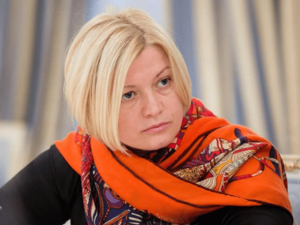 НаИрину Геращенко подал всуд экс-беркутовец