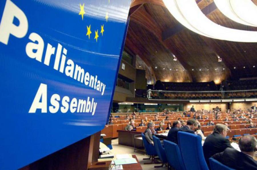 Наосенней сессии ПАСЕ моугт обсудить украинский закон обобразовании