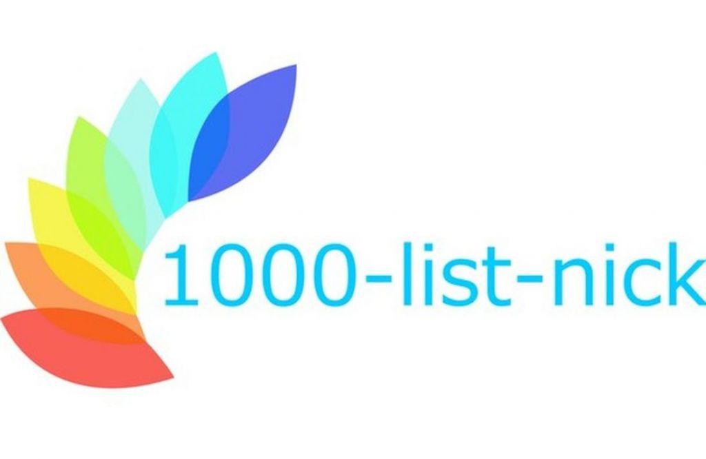Новый сезон программы «1000-list-nick» стартует вПензе