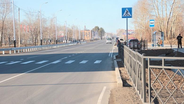 Центробанк: ВКировской области сейчас можно найти школы спреподаванием финансовой грамотности