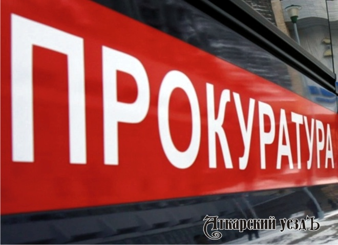 Передано всуд дело укушенного вбедро саратовского полицейского