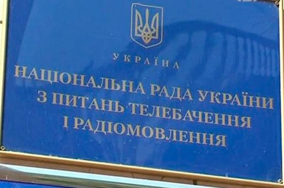 Шоу с12-летней мамой: Лутковская обратилась вНацсовет по задачам телевидения