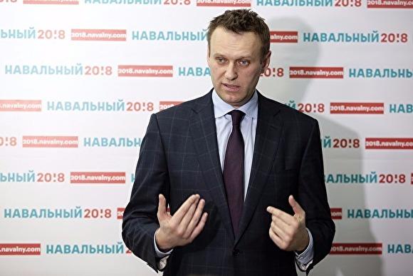 Собчак предложила Навальному совместить силы