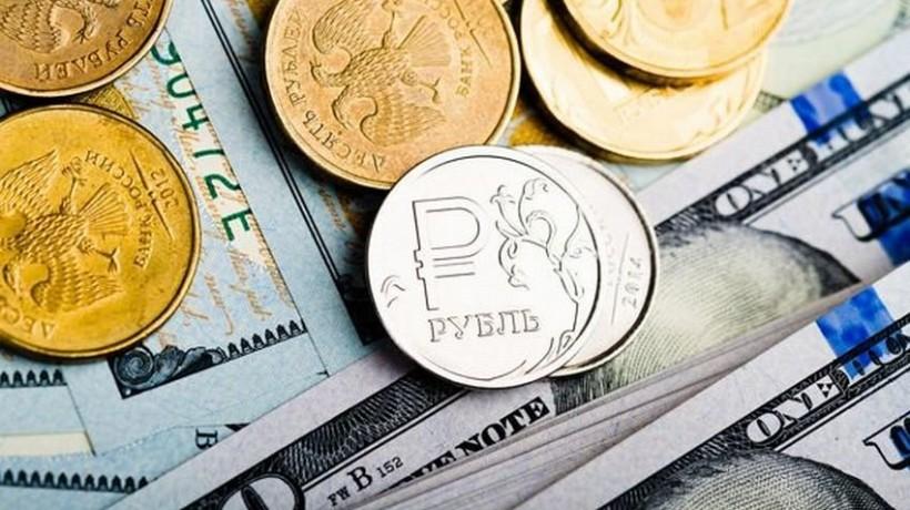 Специалисты спрогнозировали рекордное замедление инфляции в 2018-ом