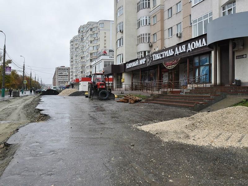 «ТПлюс» приостановило работы наместе разрытий вПензе