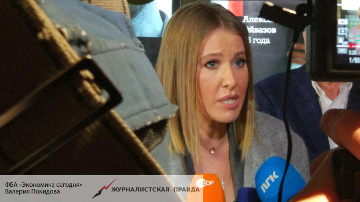 ВКиеве прокомментировали слова Собчак отом, что Крым принадлежит Украине