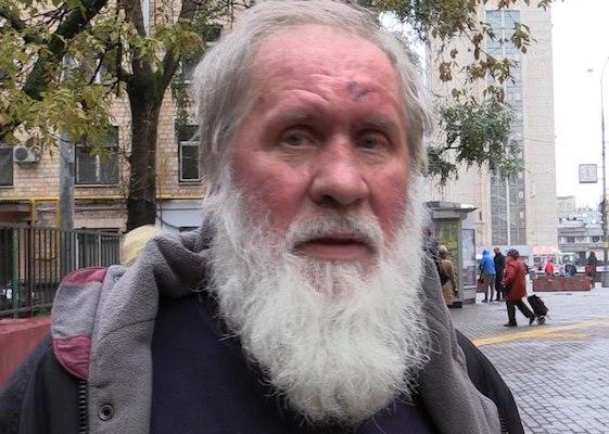 НаАрбате избили 66-летнего «незаконнорождённого потомка Рюриковичей»