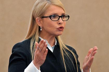 Тимошенко решила баллотироваться впрезиденты