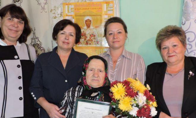 Жительницу Перемышльского района поздравили с 90-летним Юбилеем
