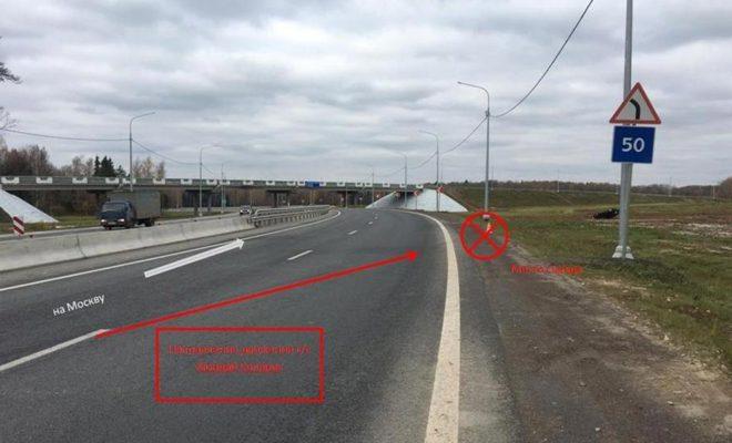 В Малоярославецком районе 21-летняя автоледи на Хендай вылетела в кювет