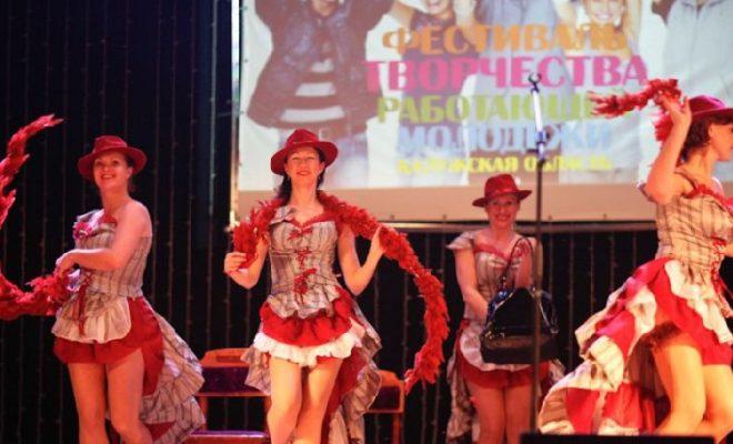 Работающую молодежь Калужской области пригласили на фестиваль