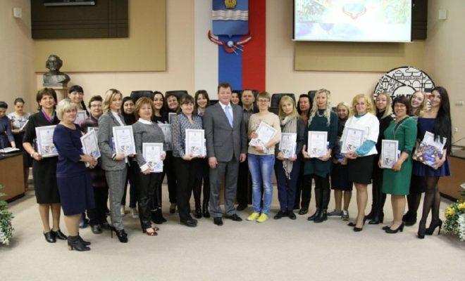 В Калуге наградили лучших участников городского карнавала