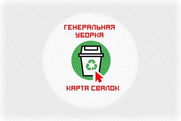 300 несанкционированных свалок отмечено на карте Калужской области