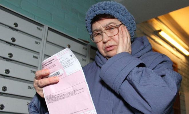 Жители города Ермолино Боровского района заплатили 90 тысяч «коммуналки» не той управляющей компании