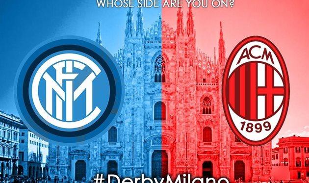 Интер— Милан: билеты наматч реализовано нарекордную для Италии сумму