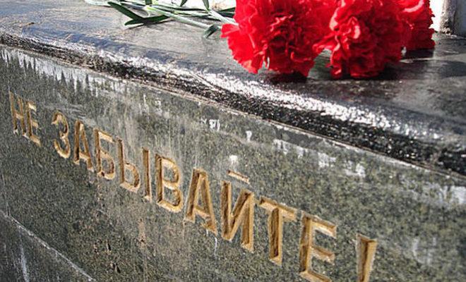 Памятник жертвам политического террора появится в Боровске