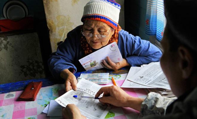 График выплаты пенсий изменится из-за Дня народного единства