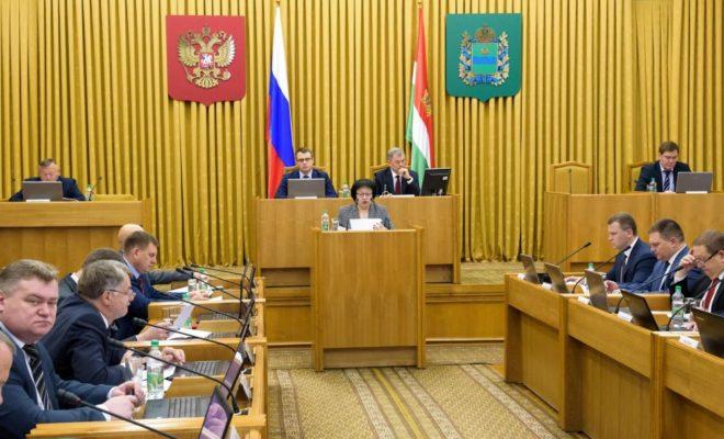 Правительство Калужской области одобрило проект бюджета региона на трехлетнюю перспективу