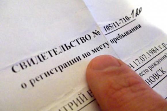 Гостиницу оштрафовали на 200 тысяч за нарушение миграционного законодательства