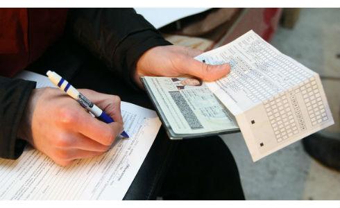 Жительница Обнинска заплатит 100 тысяч штрафа за фиктивную регистрацию иностранцев