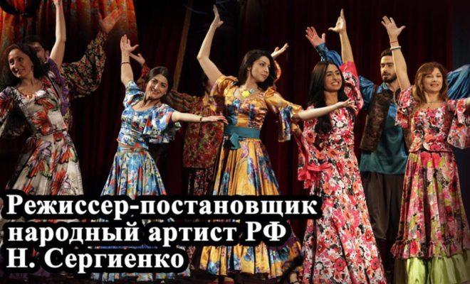 «Ромэн» откроет фестиваль московских театров в Обнинске