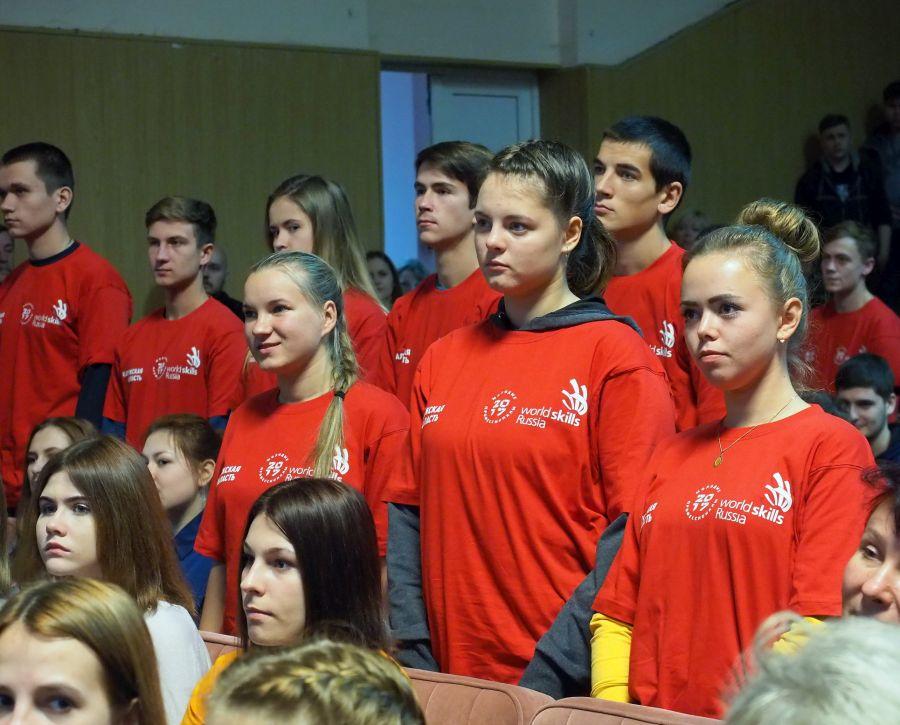 В Калужской области стартовал II региональный чемпионат «Молодые профессионалы»