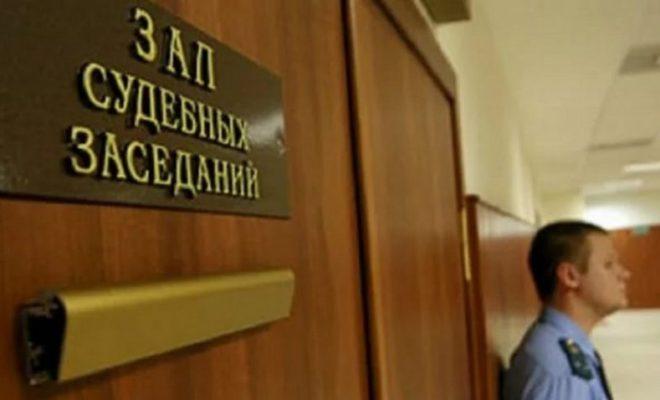Суд признал бывшего мэра Малоярославца виновным