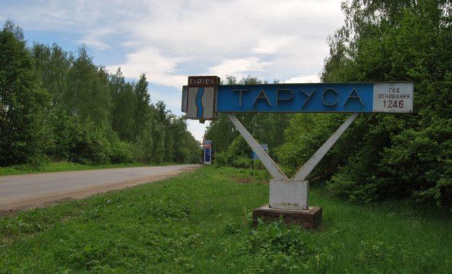 Калужская область весь ноябрь будет «фестивалить» и праздновать