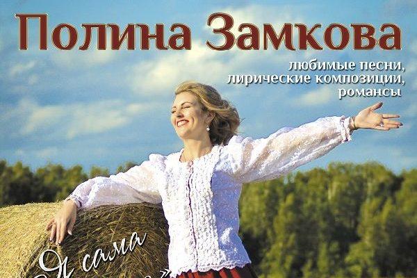 Калужан приглашают на концерт вокальной и инструментальной музыки