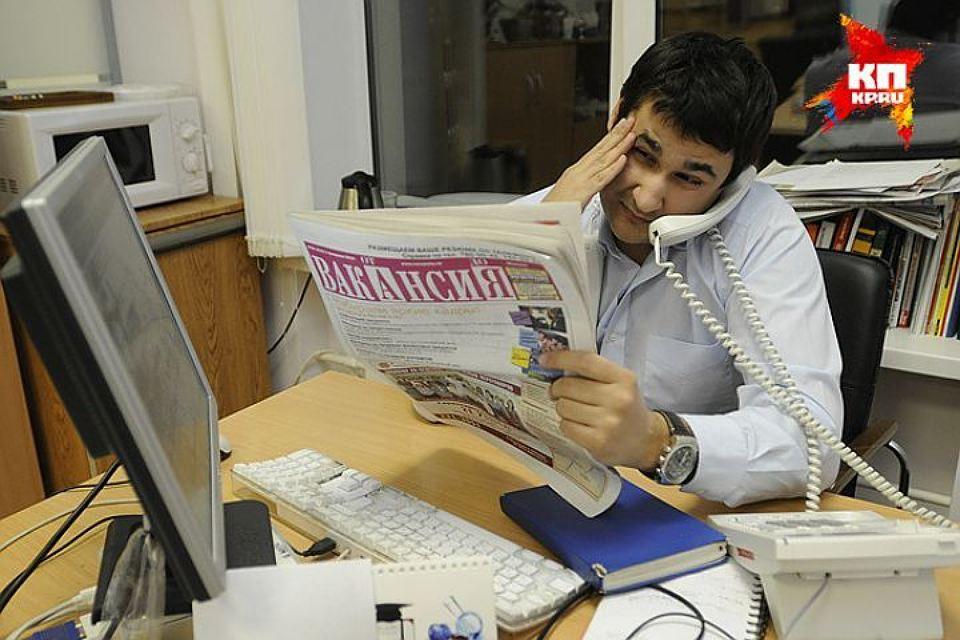Практически 100 000 граждан Новосибирской области немогут отыскать работу
