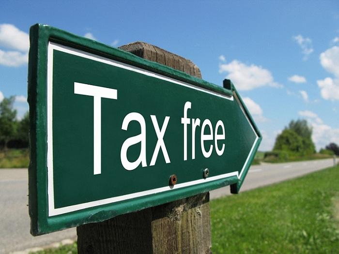 Законопроект оtax free принят воIIчтении