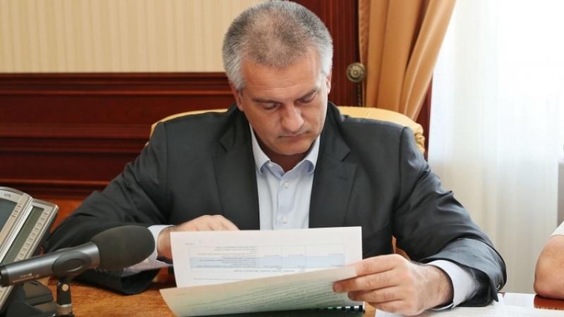 Аксенов отправил вотставку руководителя госкомитета поценам итарифам Крыма