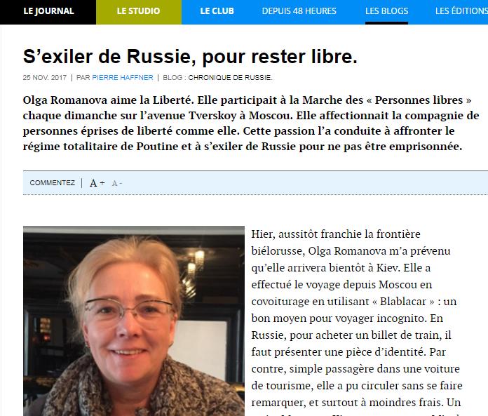 Активистка «Новой оппозиции» покинула Российскую Федерацию после обыска идопроса вФСБ