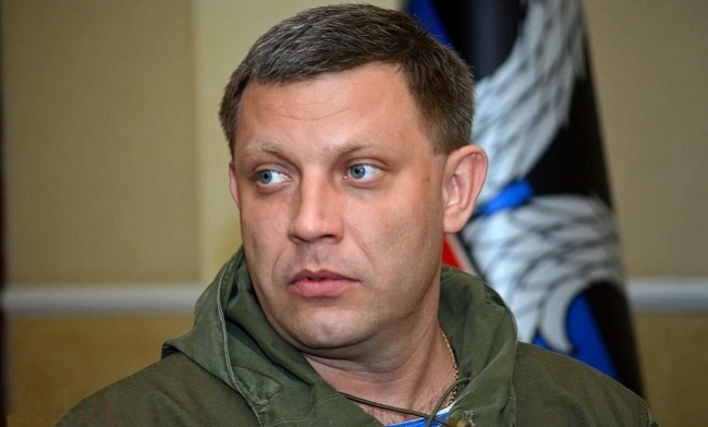 Сегодняшнее украинское руководство ожидает трибунал— руководитель ДНР