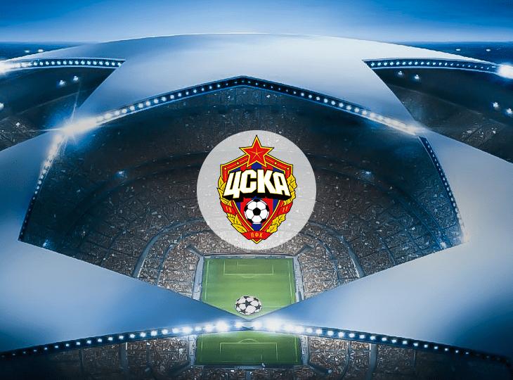ЦСКА лишился шансов навыход вплей-офф Юношеской лиги УЕФА
