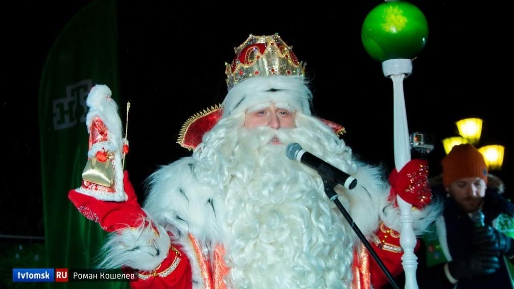 Челябинск посетит дедушка Мороз изВеликого Устюга. КОГДА ожидать волшебника?