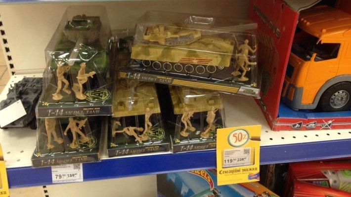 «Эй, СБУ!» ВКиеве известный супермаркет реализует игрушки ссимволикой Российской Федерации