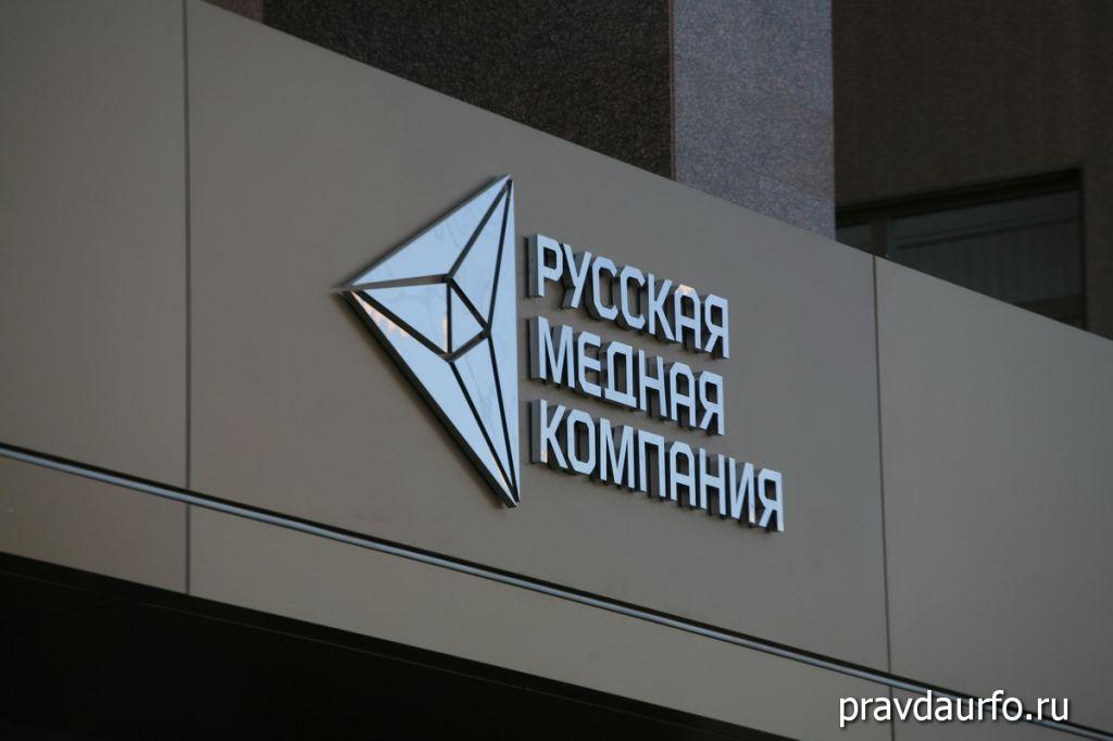Физкультурно-оздоровительный комплекс соскалодромом идетской площадкой построят вКоркино